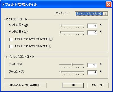 400_setting_2