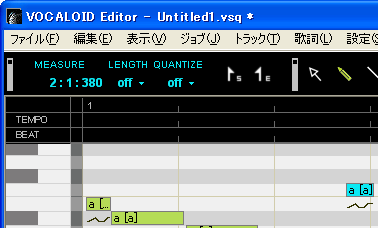 Vocaloid2editor_off_off